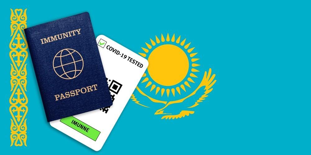 паспорта вакцинации