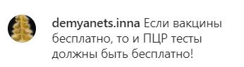 Ограничен доступ к работе невакцинированным сотрудникам: что думают казахстанцы?