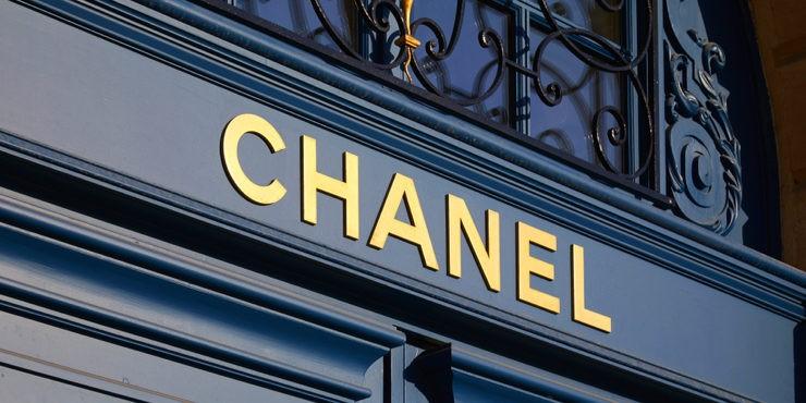 Chanel создали культурный фонд для поддержки музеев и артистов