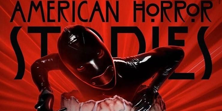 Кто из звезд появится в спин-оффе сериала «Американская история ужасов»?