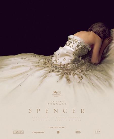 Как критики оценили игру Кристен Стюарт в роли принцессы Дианы?