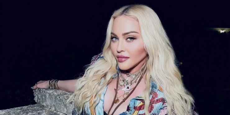 Как Мадонна отметила свой 63-й день рождения?