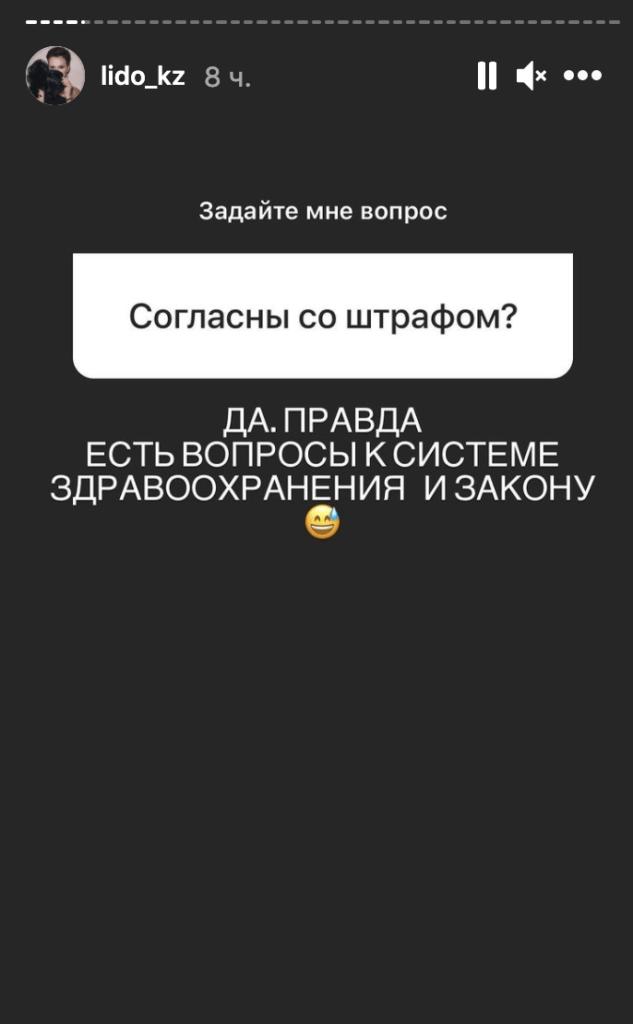 Открытие бургерной в Алматы: Кто еще из звезд получил штраф?
