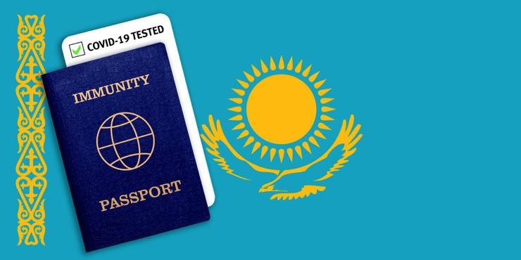 Какую страну казахстанцы смогут посетить без ПЦР-тестирования?