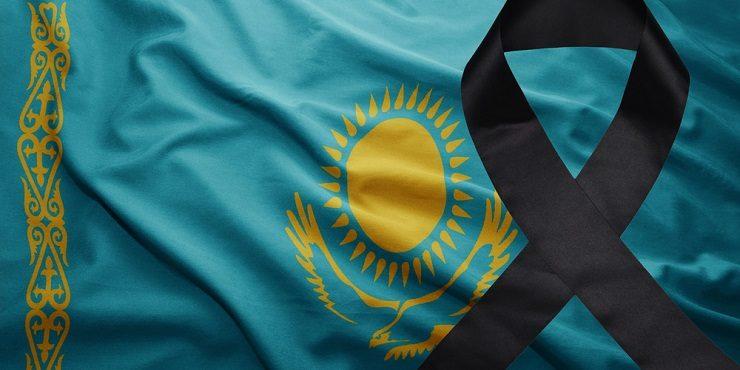 Президент Казахстана объявил общенациональный траур
