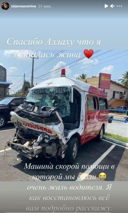 """""""Моя жизнь должна была оборваться в 29 лет"""": Рамина Таипова впервые рассказала подробности своей страшной аварии"""