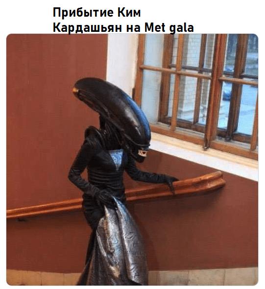 Met Gala 2021