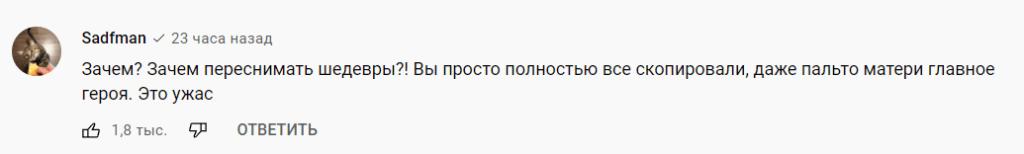 """ремейк фильма """"Один дома"""""""
