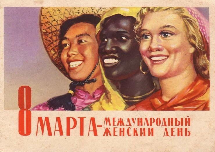 8 Марта – праздник женственности или все-таки феминизма?